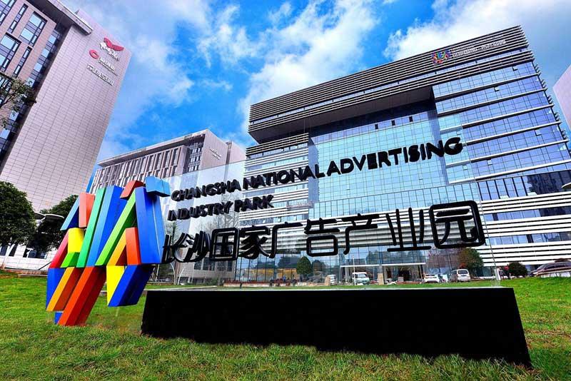 湖南省昇泽新材料科技有限公司