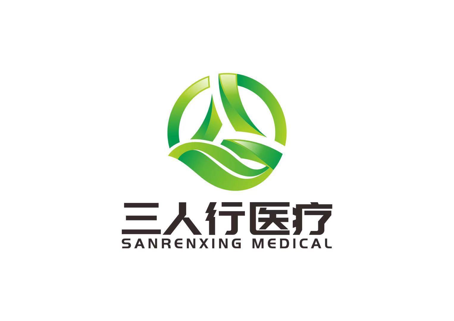 宿迁三人行医疗器械有限公司Logo