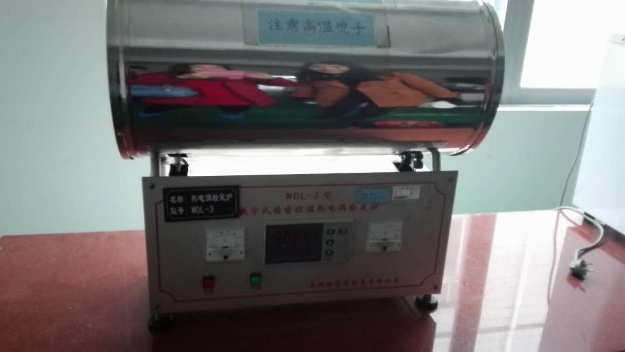 東安實驗室儀器校準ISO認證