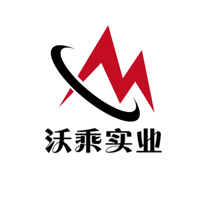 上海沃乘实业有限公司Logo