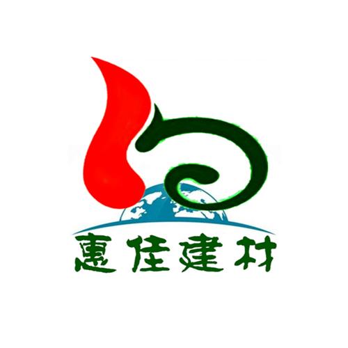 郑州惠佳建材有限公司Logo