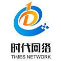 沧州时代网络技术有限公司Logo