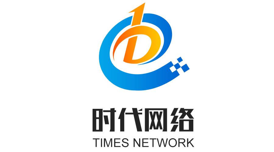 沧州时代网络技术有限公司