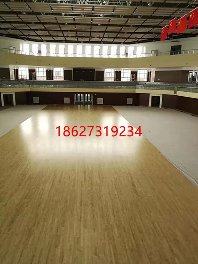 五峰县枫木体育木地板厂