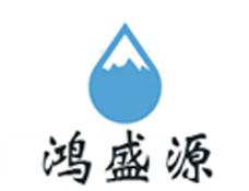深圳市鸿盛源环保科技有限公司Logo