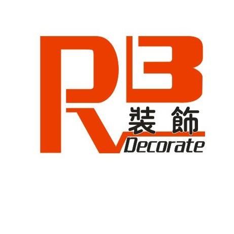 贵州睿邦装饰工程有限公司Logo