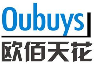 廣州市廣京裝飾材料有限公司Logo