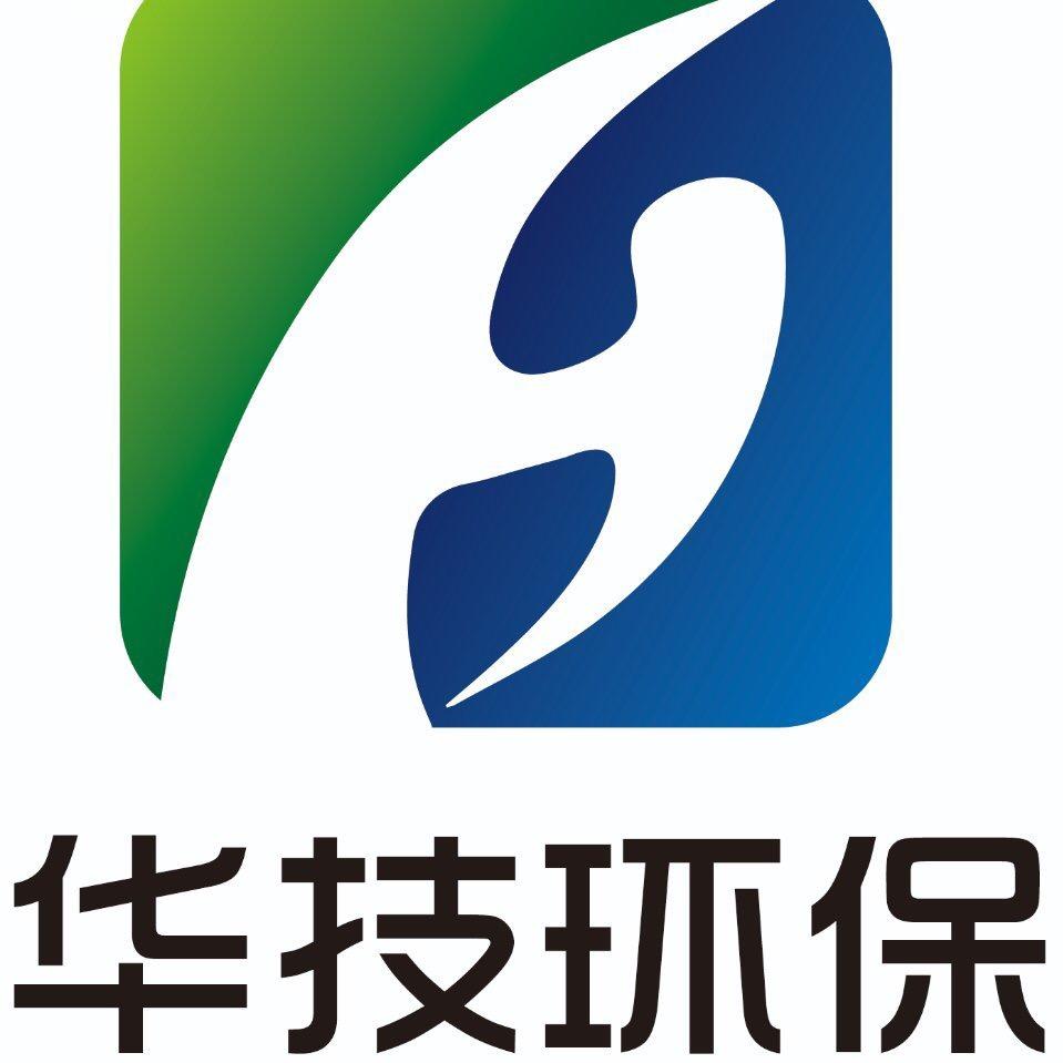 中国华技环保科技有限公司Logo