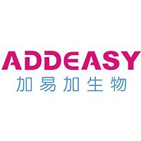 潍坊加易加生物科技有限公司Logo