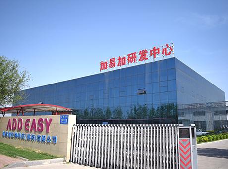 潍坊加易加生物科技有限公司