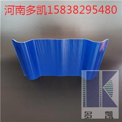 河南多凱新材料科技有限公司