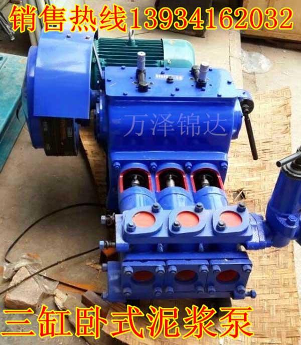 內蒙古打井BW150泥浆泵出售