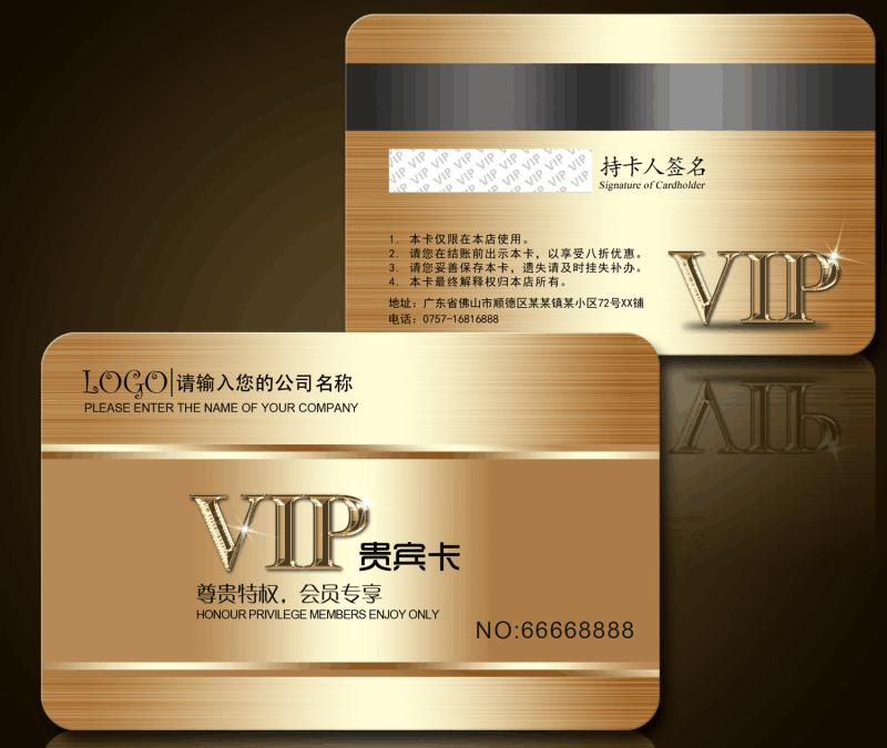 供应桂林会员卡ic卡id卡批量定制ic卡定制id卡定制会员卡定制