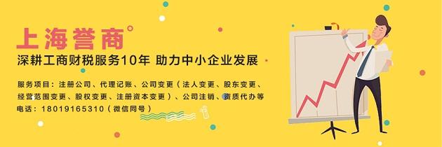 在上海硝酸属于风险化学品