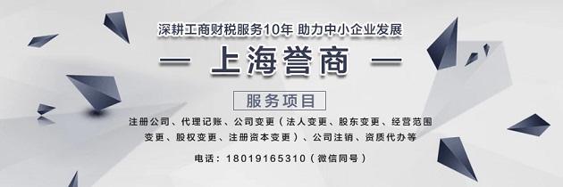上海青浦油漆化学品经营证办理