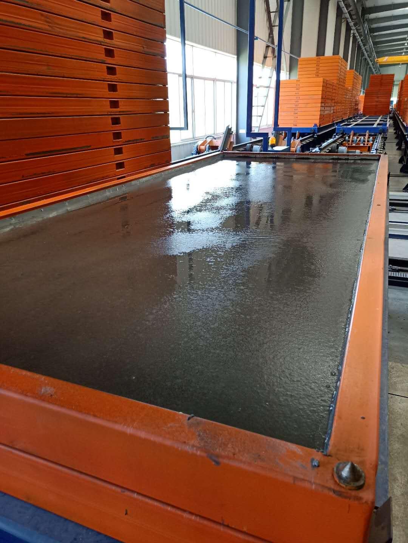 荊門混凝土養護劑生產廠家