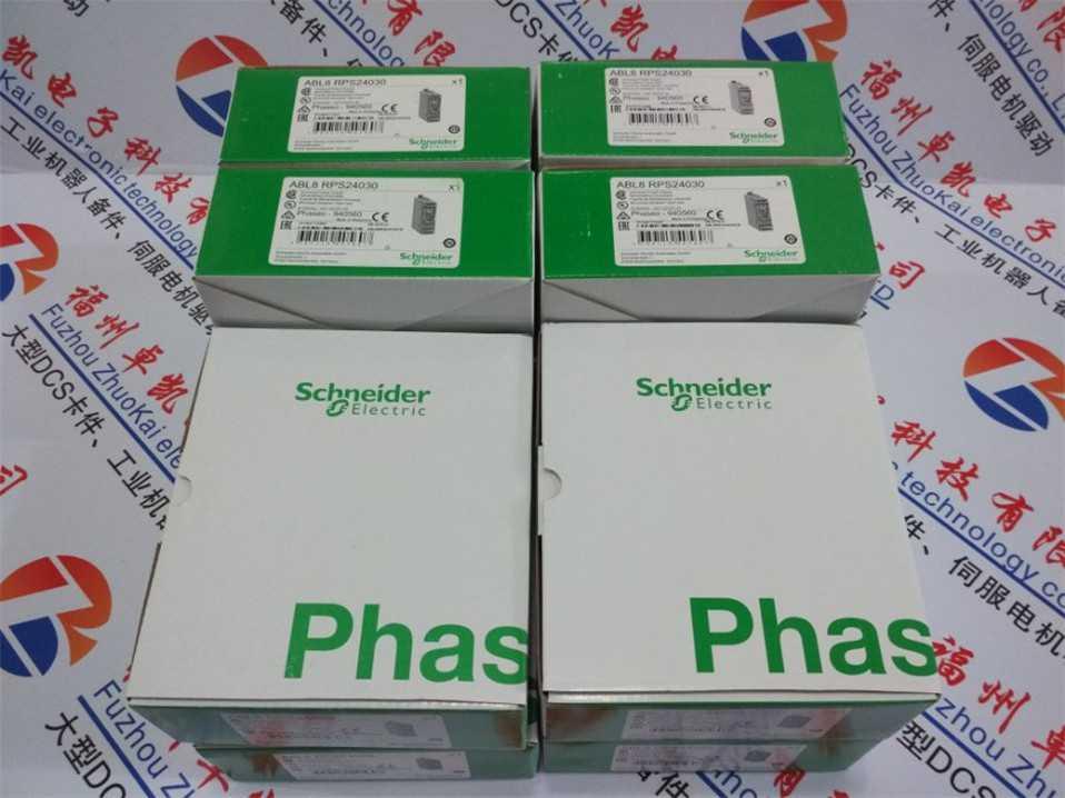 Siemens 6ES5 760-2CB11 Rundstecker 6ES5760-2CB11 E-Stand 01