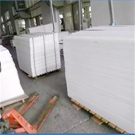 资讯-朝阳--化工厂蜂窝斜管填料