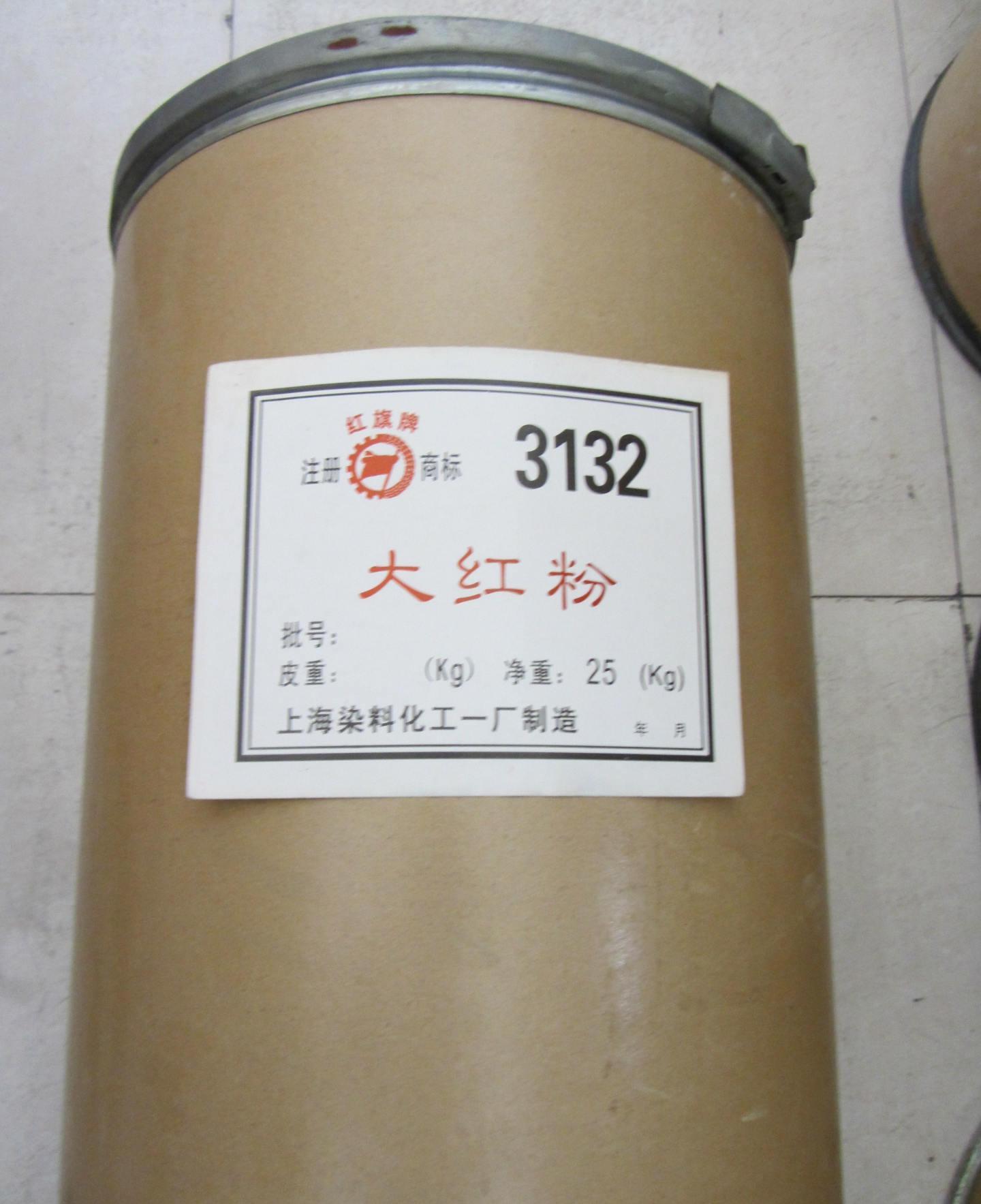崇州哪里回收氧化钴