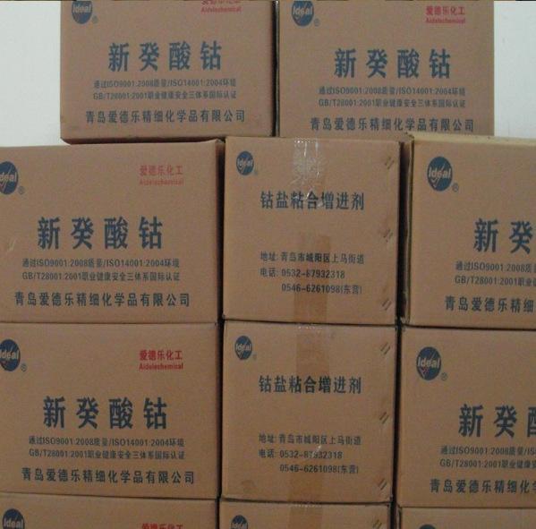 上海哪里回收老人牌油漆