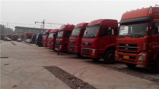 北京到兰州平板车返程车搬家公司