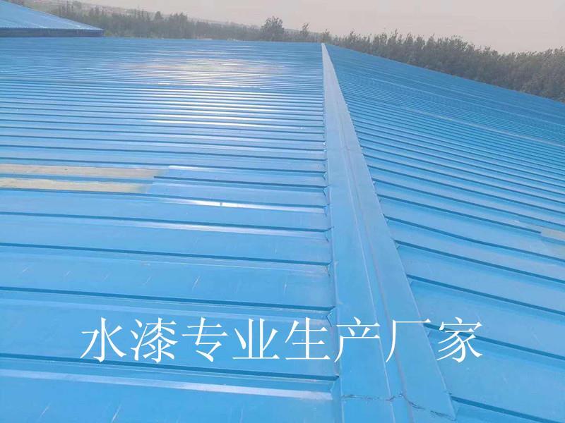九江市彩钢瓦屋顶水漆价格