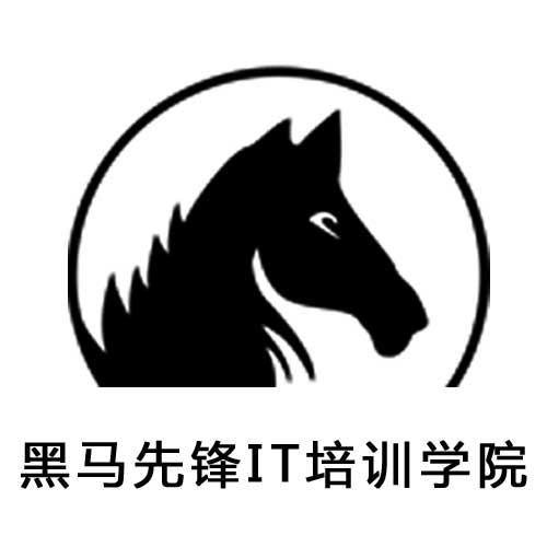 北京黑马卓越信息技术有限公司Logo