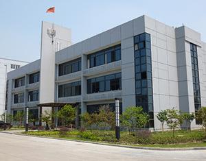紹興鴻銳機械設備有限公司