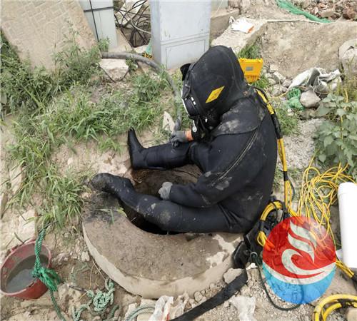 興城水下堵漏封堵-電纜溝堵漏公司