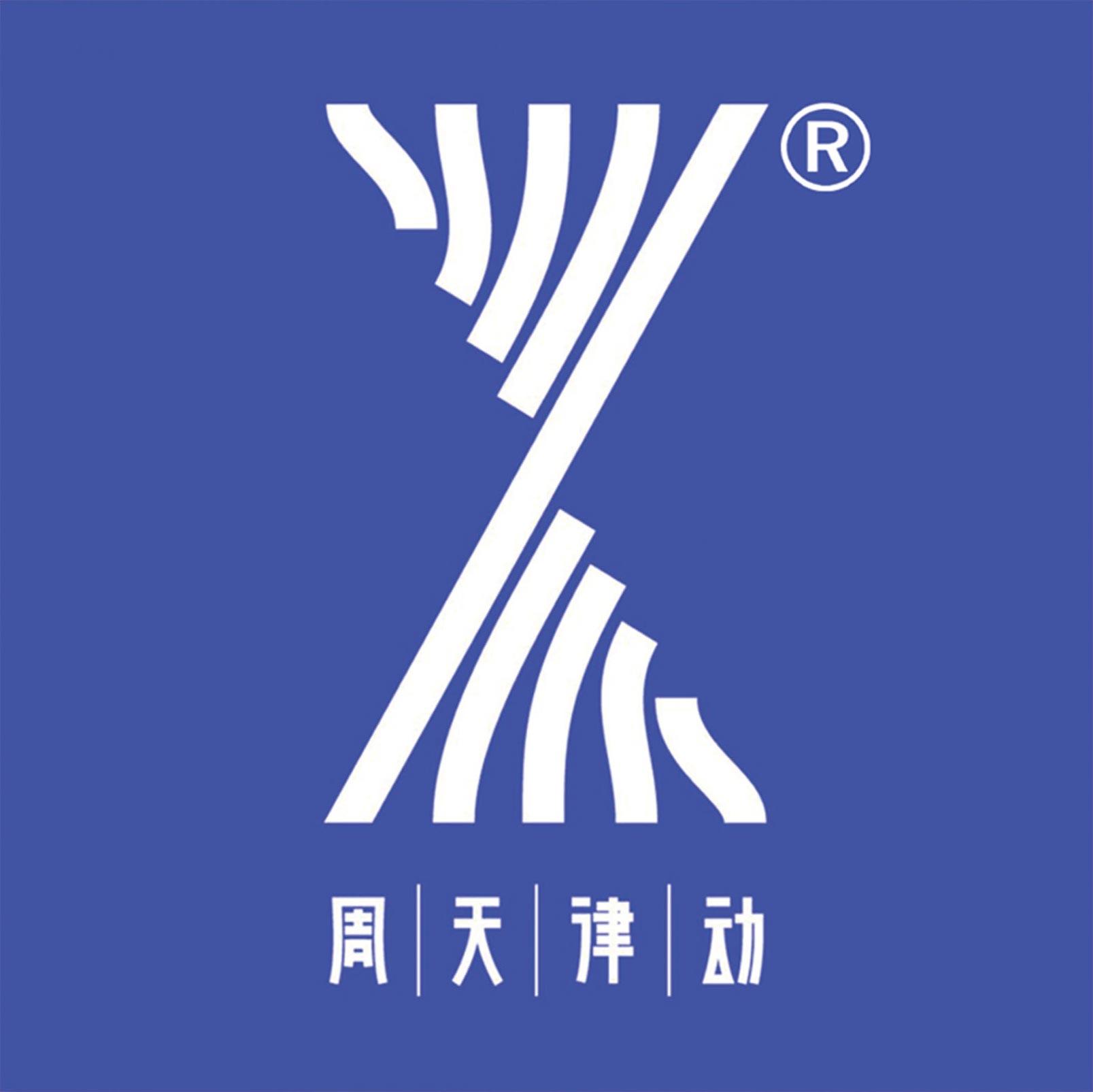 深圳市周天律動科技有限公司Logo