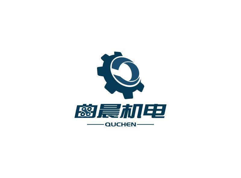 上海曲晨機電技術有限公司Logo