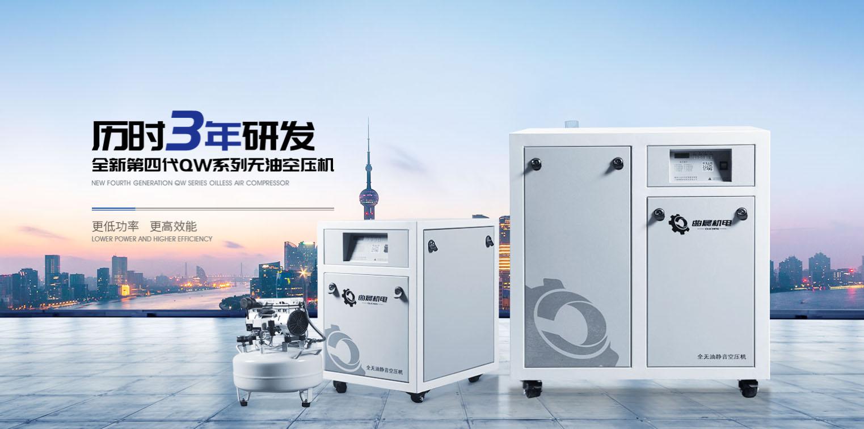 上海曲晨機電技術有限公司