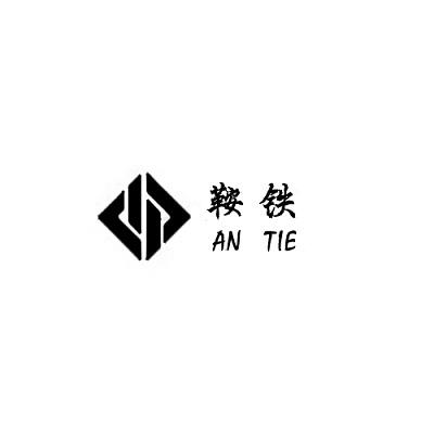 辽宁工务铁路设备厂Logo