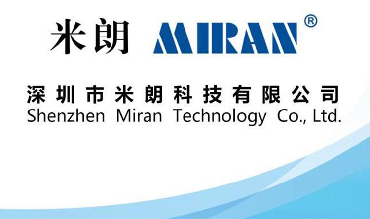 深圳市米朗科技有限公司
