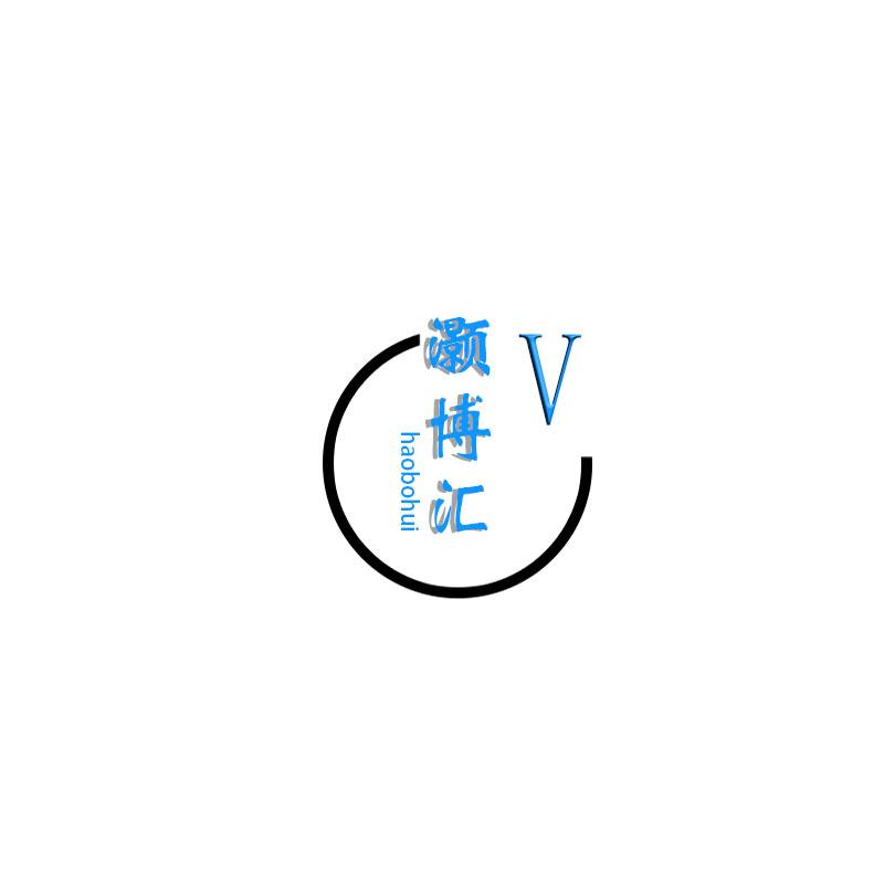 四川灝博匯網絡科技有限公司Logo