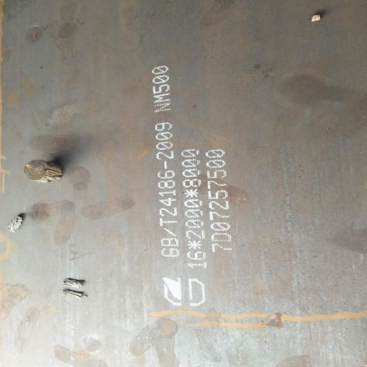 南平20MnSi钢板生产厂家《新闻报价
