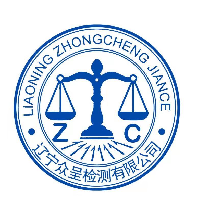 辽宁众呈检测有限公司Logo