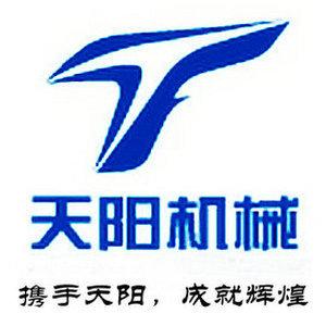 曲阜市天阳机械制造有限公司Logo