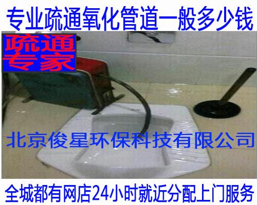 新闻:丰台角门清理化粪池抽集污池泥浆√