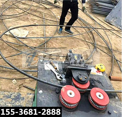 山西陽泉36鋼筋圓弧機32鋼筋彎弧彎圓機報價