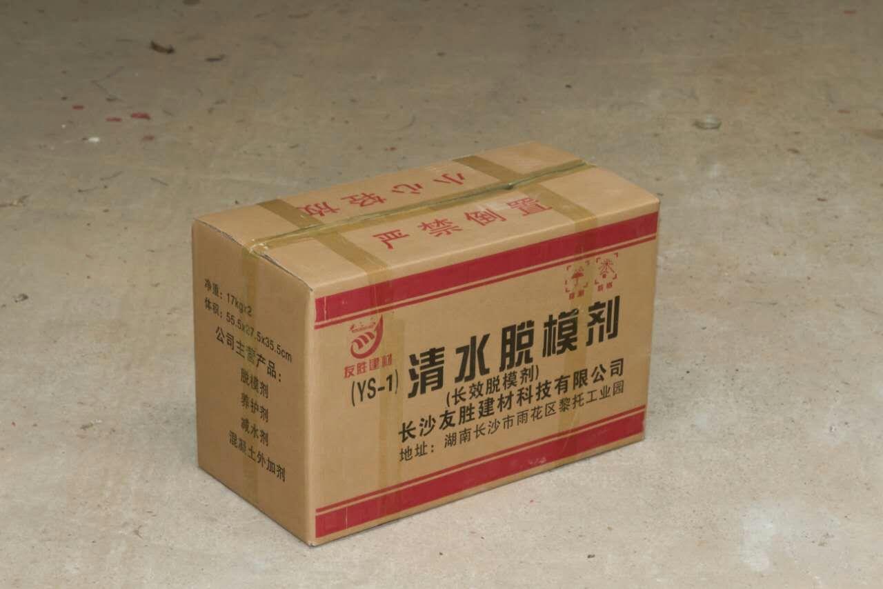济南钢模板脱模剂诚信商家