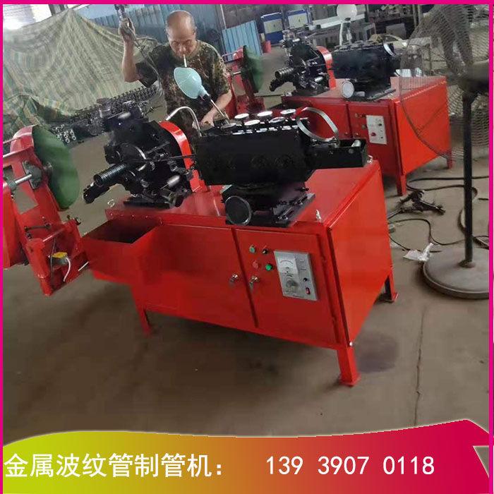 大理预应力波纹管制管机双波纹管制管机生产厂家