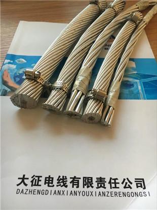 上蔡县LJ铝绞线150直销厂家