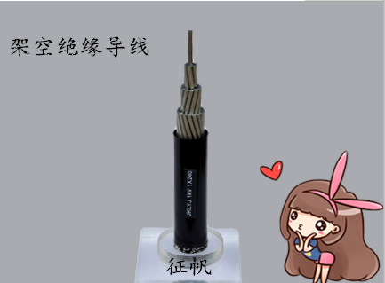 兴山JKLGYJ-240/30直销厂家