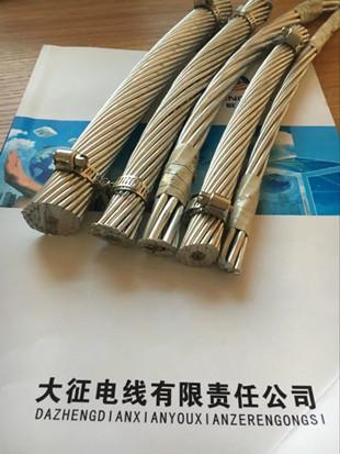 九龙县LGJ-120/25直销厂家