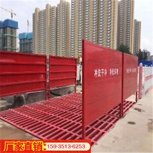 新闻:安徽阜阳自动感应洗车平台/洗轮机/洗车机厂家