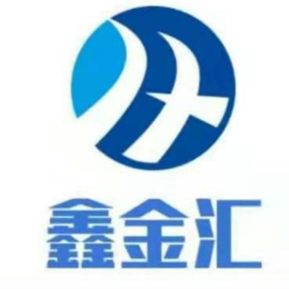 安陽鑫金匯鐵合金有限公司Logo