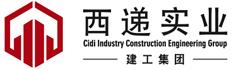 上海西遞實業有限公司