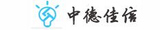 青島中德佳信科技有限公司
