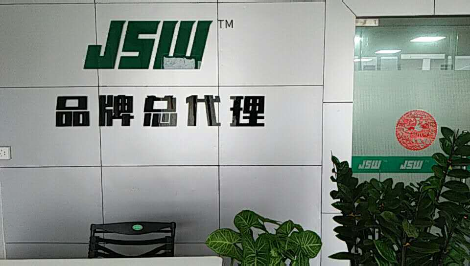 北京佳盛伟科技有限公司